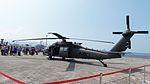 ROCA UH-60M 908 Display at Zuoying Naval Base Ground Rear Left View 20151024.jpg