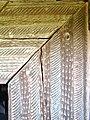 RO CJ Biserica de lemn din Sic (79).JPG