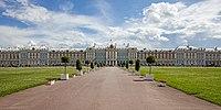 RUS-2016-Pushkin-Catherine Park-Catherine Palace (facade).jpg
