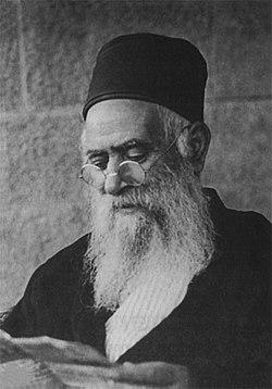 Rabbi Ben Zion Hazan.jpg