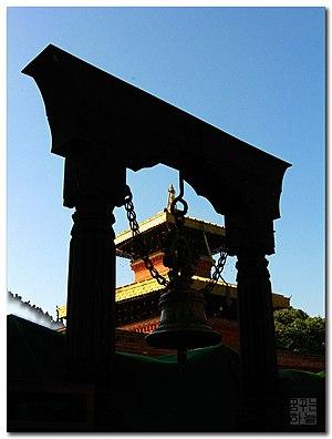 Radhakrishna Temple Pokhara