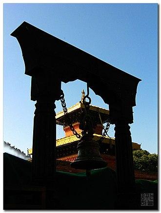 Pokhara - Radhakrishna Temple, Bindhyabasini, Pokhara
