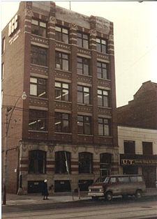 Radio College of Canada building circa 1982 located on College Street in Toronto, Ontario, Canada.jpg