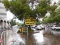 Rain in Madina - panoramio.jpg