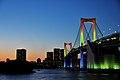 Rainbow bridge 2010 - panoramio.jpg