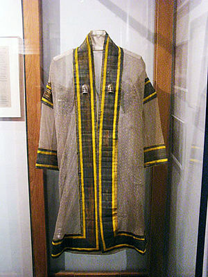 Academic dress of Chulalongkorn University - Prajadhipok's royal academic dress