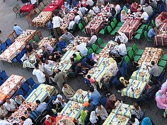 Iftar - Iftar