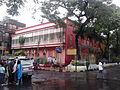 Ramakrishna Math - Balaram Mandir - 7 Girish Avenue - Kolkata 2013-10-13 01796.jpg