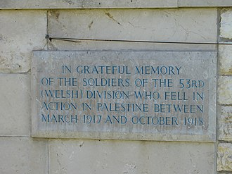 53rd (Welsh) Infantry Division - 53rd (Welsh) Division commemoration plaque - Ramleh military cemetery.
