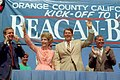 Reagan rally at Mile Square Regional Park C24007-17A.jpg