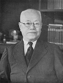 Recent portrait of Dr. Iwazo Ototake.jpg