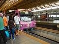 Recto Station fvf 00.jpg