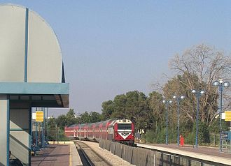 Rehovot railway station - Image: Rehovot Railway Pic