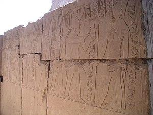 Sobekemsaf I - Relief of Sekhemre Wadjkhaw Sobekemsaf at the Temple of Monthu at Medamud.