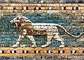 Relief on the Ishtar Gate, Pergamenmuseum 3.jpg