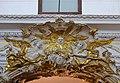 Relleu a l'arc d'entrada a la capella de la Comunió, capella de sant Pau, institut Lluís Vives.JPG