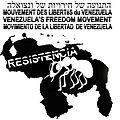 Resistencia Venezuela 8-001.jpg