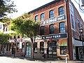 Richmond, Virginia (8127361262).jpg