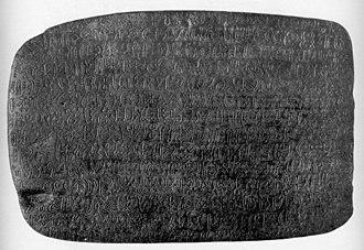 Rongorongo text C - Image: Rongorongo C b Mamari