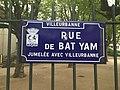 Rue de Bat Yam Villeurbanne.jpg