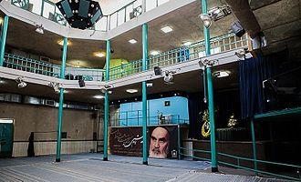 Ruhollah Khomeini's residency (Jamaran) - Jamaran Hussainiya, where Ayatollah Khomeini spoke during his leadership