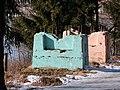 Ruins Korkeasaari Oulu 20200321.jpg