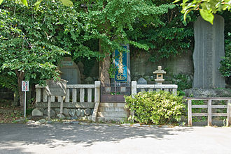 Kamakura - The monument on the spot at Ryūkō-ji where Nichiren was saved from execution