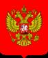 Emblema - Rusia