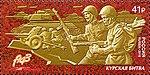Russia stamp 2018 № 2381.jpg