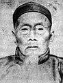 Ryū Ryū Ko (Xiee Zhongxiang).jpg