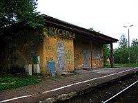 Rycerka railway station.jpg