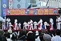 Ryukyu Matsuri in Shin-Nagata Oct09 015.JPG