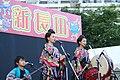 Ryukyu Matsuri in Shin-Nagata Oct09 148.JPG