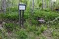 Sätra naturreservat 02.jpg