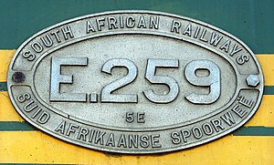 South African Class 5E, Series 1 - Image: SAR Class 5E Series 1 E259 ID