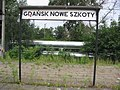 SKM Gdańsk Nowe Szkoty 2006 07 29 152346 ubt.jpeg