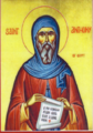 Saint-Anthony-Grk-ikon.png