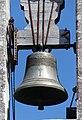 Saint-Laurent-des-Vignes église cloche (2).jpg