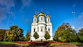 Saint Catherine cathedral in Tsarskoye Selo.jpg