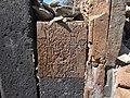 Saint Sargis Monastery, Ushi 383.jpg