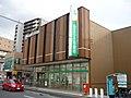 Saitama Resona Bank Tsuruse Branch.jpg