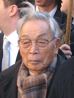 Sakae Menda Japanese activist
