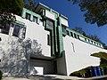 Samuel-Novarro House West Facade 6.jpg