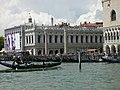 San Marco, 30100 Venice, Italy - panoramio (294).jpg