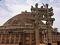 Sanchi stupas.jpg