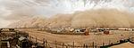 Sand Storm in Afghanistan MOD 45158327.jpg