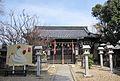 Sanga-Sugawara Shrine.JPG