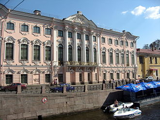 Stroganov Palace - Image: Sankt Petěrburg 191