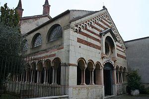 Santissima Trinità, Verona - Sixteenth century atrium entrance