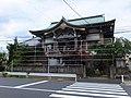 Saranuma Fudo Eisho-in 02.jpg